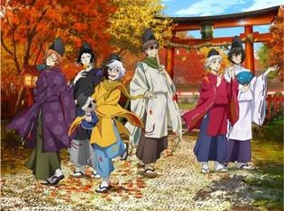 『文豪ストレイドッグス』のイベントショップが、京都マルイに期間限定で登場! ショップのために描き下ろされたイラストのテーマは「平安貴族」
