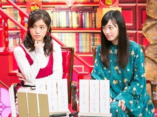 『キラキラ☆プリキュアアラモード』声優・美山加恋さんと福原遥さん、10月30日放送『なるみ・岡村の過ぎるTV』にゲスト出演決定