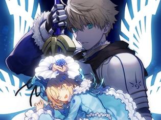 ドラマCD「Fate/Prototype 蒼銀のフラグメンツ」第2巻が、12月27日に発売決定! 正式タイトルも明らかに
