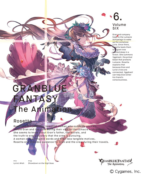 『GRANBLUE FANTASY The Animation』Blu-ray&DVD第6巻、キャラクターソングCD「蒼紅華之舞」が発売!-2