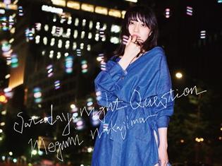中島愛さんが歌う『ネト充のススメ』OPテーマのMVフルバージョンが3日間限定で配信! 山内総一郎氏(フジファブリック)、ボンジュール鈴木氏のコメントも公開