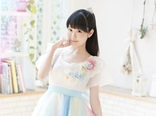 特番「東山奈央の虹といっしょ!」が、SHOWROOMで11月14日配信決定! ゲストに佐倉綾音さん登場