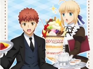劇場版『Fate/stay night [Heaven's Feel]』×アニメイトカフェのコラボメニュー&描き下ろしイラストを使用した限定グッズを公開!