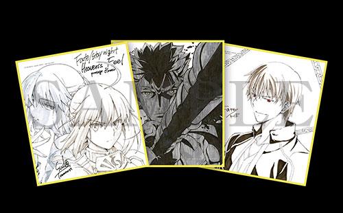 Fate Stay Night Hf 第1章 3週目来場者特典はufotable描き下ろしイラストミニ色紙に決定 アニメイトタイムズ