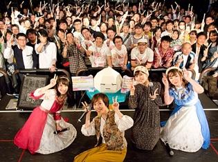 鈴木みのりさん、岩井映美里さん他出演の『直感×アルゴリズム♪』ファンイベント「尻友感謝祭」レポート