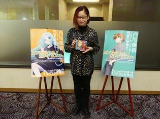 『クビキリサイクル 青色サヴァンと戯言遣い』のサウンドコレクション発売! 完成打ち上げパーティーでの作曲家・梶浦由記さんのコメントが到着