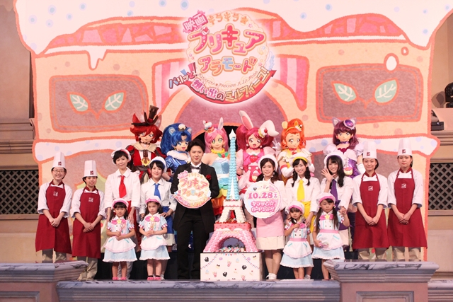 声優さんも登壇!  『映画キラキラ☆プリキュアアラモードパリッと!想い出のミルフィーユ!』公開直前イベントレポ!