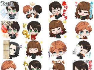 『ハリー・ポッター』ついにLINEスタンプに初登場! 日本オリジナル版全40種類の可愛いスタンプ第1弾が本日配信開始