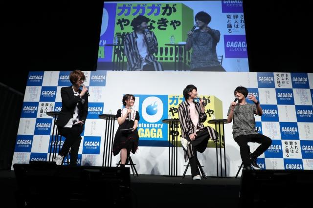 「ガガガ文庫」創刊10周年記念イベント