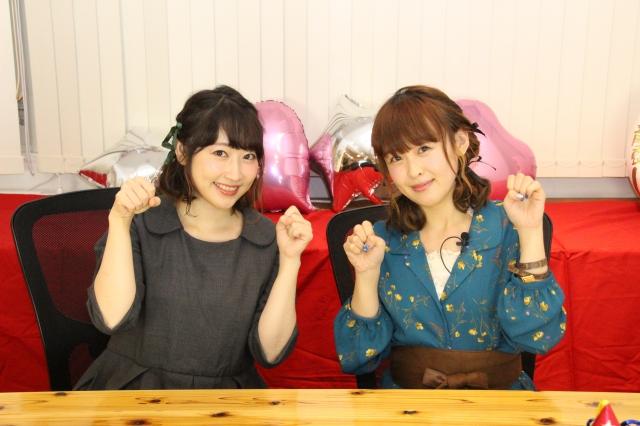 「五十嵐裕美・桜咲千依のあけっぴろげパーティ!」第1回放送をレポート! 視聴者MCでおふたりのありのままの姿が……-3