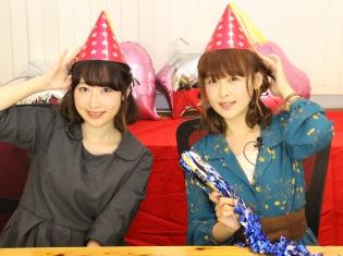 「五十嵐裕美・桜咲千依のあけっぴろげパーティ!」第1回放送をレポート! 視聴者MCでおふたりのありのままの姿が……