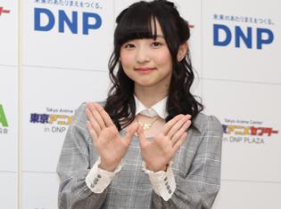 田中美海さん「小さい頃の私に教えてあげたいくらい」――東京アニメセンターがリニューアル!『キンプリPH』『プリパラ』『WUG』などの人気作も展示