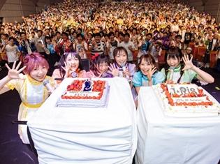 i☆Risの5周年記念イベントはライブ&ガチ運動会のスペシャルな内容でお届け! メンバーとファン2,800人が夜公演で大爆笑&大号泣&大興奮