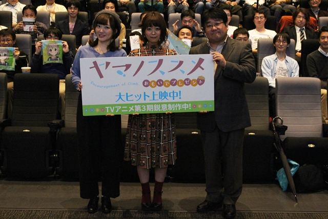 OVA『ヤマノススメ』舞台挨拶レポート