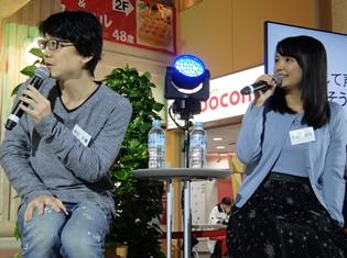 三上枝織さん・菅沼久義さんが、中学生たちの質問に回答! キッザニア東京「第4回ジュニア チャレンジ ジャパン」で声優トークステージを実施