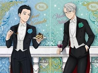 2場面描きおろし! 絵と連動した商品も必見! 「一番くじ ユーリ!!! on ICE~Romantic Birthday~」が12月16日(土)より順次発売予定!