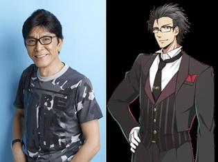 ナンジャタウン「SECRET SERVoICE」新キャラクターの声優に中田譲治さんが決定! 中田さん直筆サイン入りブロマイドが当たるキャンペーンも