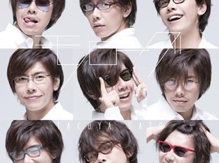 「楽しく歌おう」という感情が沸いてきた──2017年11月8日発売の佐藤拓也さん4thシングル「モノローグ」楽曲収録後インタビュー【後編】