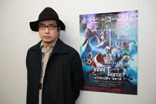 安元洋貴さんインタビュー|今の子たちが見てもかっこいいと思えるヒーローが『インフィニティ・フォース』にいるぞ!