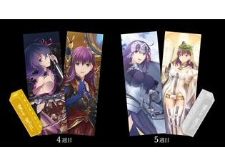 劇場版『Fate/stay night [Heaven's Feel]』第1章、興収10億円突破! 公開4・5週目の来場者特典も明らかに