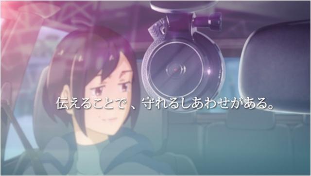 三石琴乃さん&河西健吾さんが母子を熱演した保険PRアニメ公開
