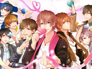 『おとどけカレシ』シリーズの新作『おとどけカレシ ~More Love~』が1月24日より、8ヶ月連続でリリース決定!