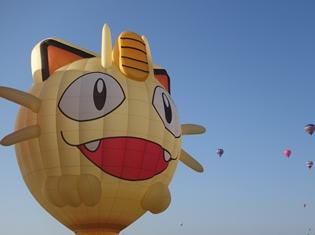 『ポケットモンスター』ニャース気球、ついに佐賀の大空に出現! ニャースが佐賀を訪問したSP動画も大公開