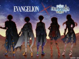『オルタンシア・サーガ -蒼の騎士団-』と『エヴァンゲリオン』コラボユニット「アスカ」の描き起こしイラストを初公開! Twitterキャンペーンも