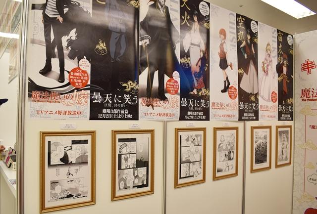 アニメイトガールズフェスティバル(AGF)-8