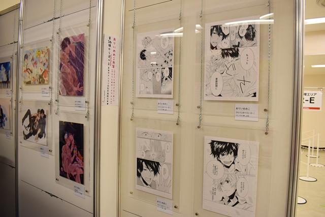 アニメイトガールズフェスティバル(AGF)-28