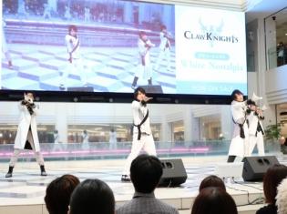 森嶋秀太さんら四騎士がユニット最大規模のライブで喜びを語る――「Claw Knights スペシャルライブ ~AGF2017~」レポ【AGF2017】