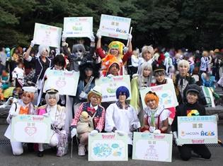 「コスプレ池袋 美化×2ウォーキング 3rd」でコスプレイヤーさんが池袋の町の美化活動に貢献!