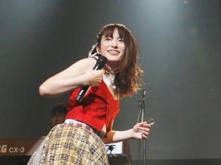 小松未可子さん、自身のバースデーライブで、次のツアー『小松未可子LIVE TOUR「小松の夜のパレード 2018春」』を大発表