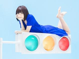 水瀬いのりさん、5thシングル「Ready Steady Go!」の試聴動画公開! みんなで新たなスタートを切ろうという応援ソングを大熱唱