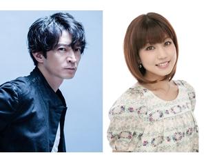 津田健次郎さん・白石涼子さん、海外映画『フィフティ・シェイズ・ダーカー』BD&DVD収録の吹替え版に出演! コメントも到着