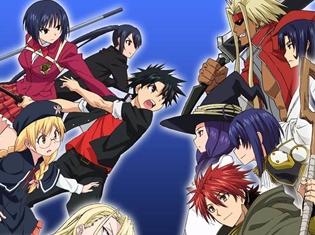 TVアニメ『UQ HOLDER! ~魔法先生ネギま!2~』Blu-ray BOX発売決定! 映像特典やキャラクターソング&サウンドトラックCDも付属予定!
