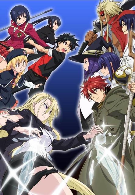 TVアニメ『UQ HOLDER! ~魔法先生ネギま!2~』Blu-ray BOX発売決定!