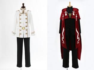 ACOS(アコス)より『Fate/Apocrypha』シロウ・コトミネ&カウレス・フォルヴェッジ・ユグドミレニアの衣装が発売決定!