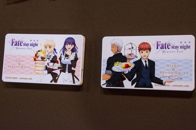 士郎や桜がカフェ店員姿でお出迎え! あの麻婆も食べられる……!? 劇場版「Fate/stay night [Heaven's Feel]」×アニメイトカフェをレポート!