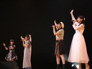 岩男潤子さん、今井麻美さん、桃井はるこさん、亜咲花さんがコラボも披露した「刈谷アニメcollection 2017スペシャルライブ」の公式レポートが到着!
