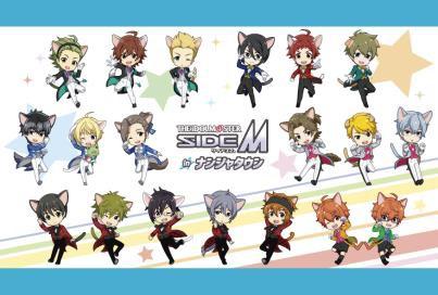 『アイドルマスターSideM』のタイアップイベントが決定! 「アイドルマスター SideM in ナンジャタウン」開催!