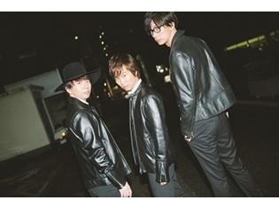 江口拓也さん・木村良平さん・代永翼さんのユニットTrignalが、「TVガイドVOICE STARS」第4号の表紙に! 3人の先行ビジュアルも公開