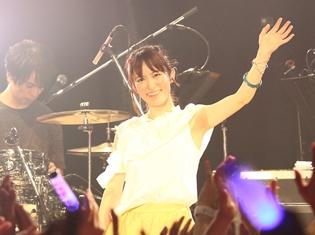 """小松未可子さん最新ツアーより「HEARTRAIL」をライブMVとして公開! 攻めの""""みかこし""""をご覧あれ"""