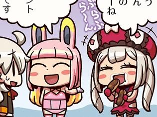 WEB漫画『ますますマンガで分かる!Fate/Grand Order』第15話更新! 仲間を増やすため、ライダーは買収を始めるが……
