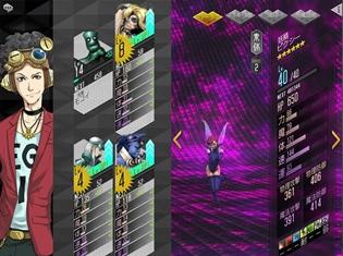『D×2 真・女神転生リベレーション』の悪魔のステータスや悪魔の入手方法についての最新情報が公開!