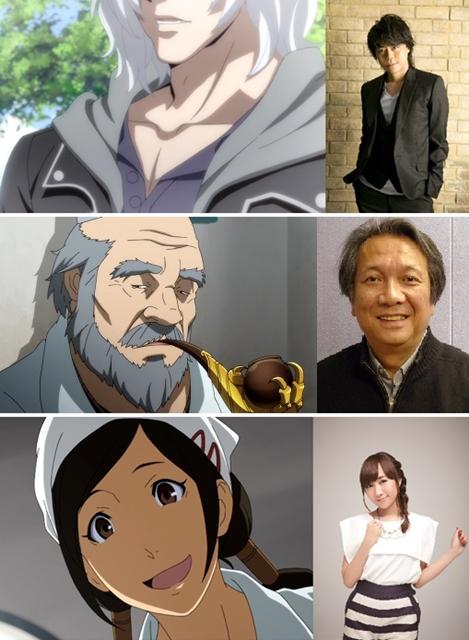 『牙狼<GARO>‐VANISHING LINE-』第6話は、浪川大輔さんらが演じる新キャラが続々登場!