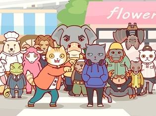 ショートアニメーション『働くお兄さん!』が2018年1月より放送開始! 富田健太郎さん、溝口琢矢さん、杉田智和さんが出演!