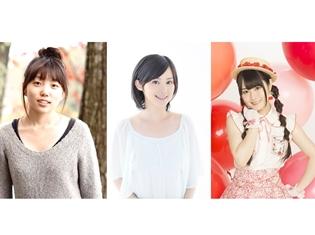 『からかい上手の高木さん』に小原好美さん、M・A・Oさん、小倉唯さんらが出演決定! 声優コメント&キャラクター設定画が公開に