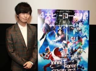 斉藤壮馬さんからのメッセージ『Infini-T Force(インフィニティ フォース)』で見てほしいヒーローたちの姿とは? 声優インタビュー