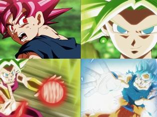 『ドラゴンボール超』第115話「悟空 VS ケフラ!超サイヤ人ブルー敗れる!?」よりあらすじ&先行カットが到着! 氷川きよしさんがついにアニメに登場!
